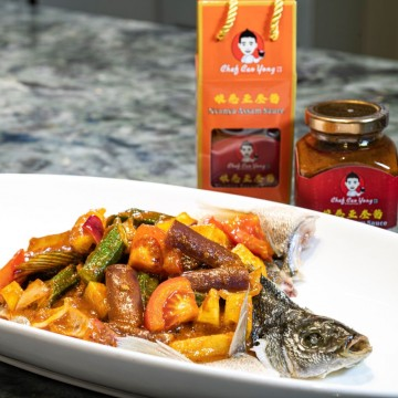 Jade Perch Nyonya Assam Sauce Bundle 600